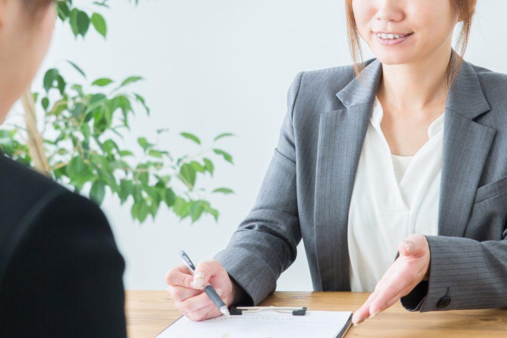 女性向け転職・再就職サイト比較一覧