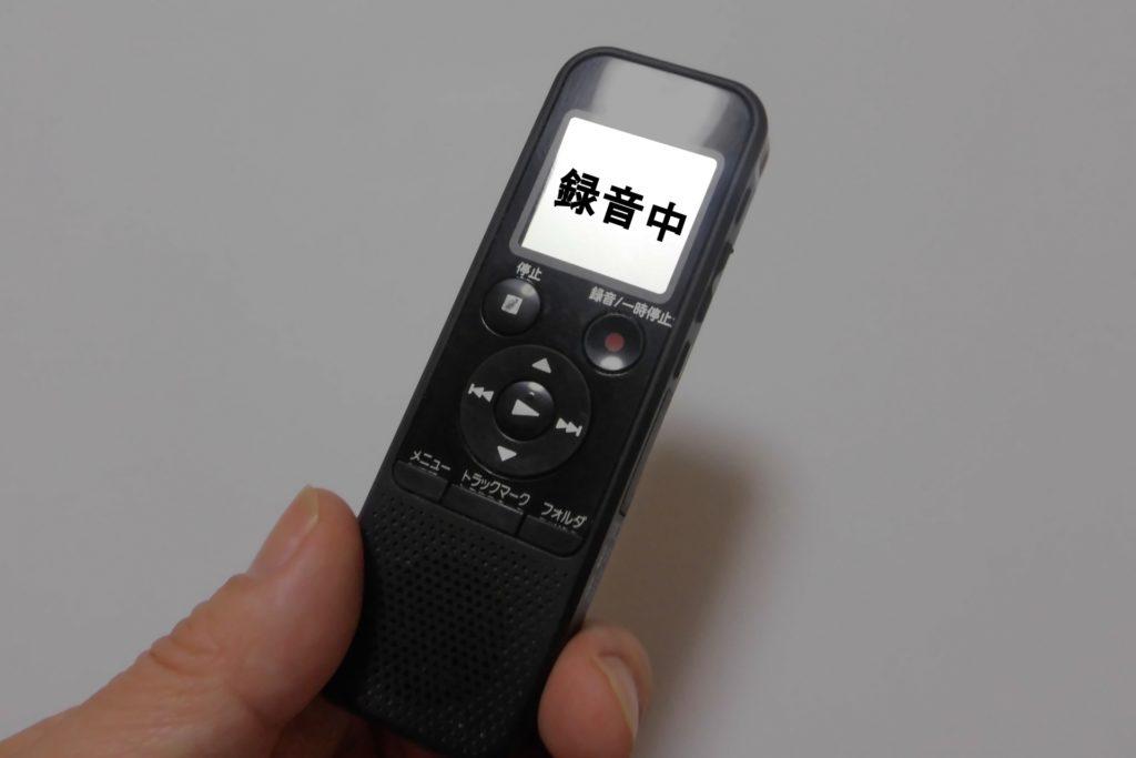 人気のIC(ボイス)レコーダー【パワハラ・セクハラや就活でのトラブル対策ツール】